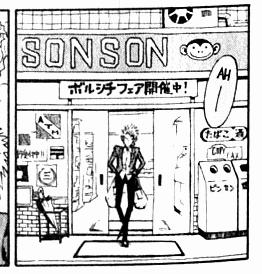 [Dossier]Eyeshield 21 Sonson